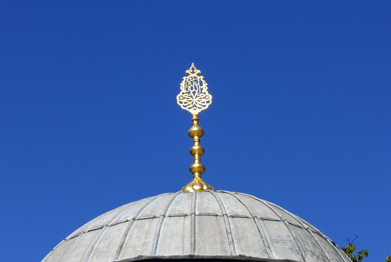 107. Mausoleum of Selim II, 1577.
