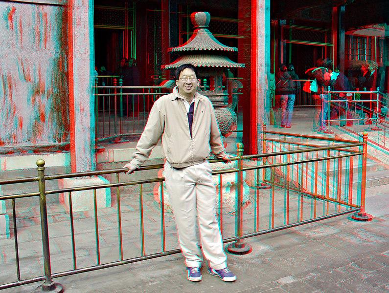 China2007_094_adj_smg.jpg