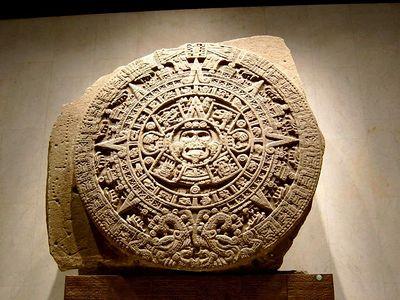 Mexico City Antropological Museum