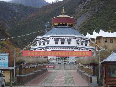 North West Yunnan