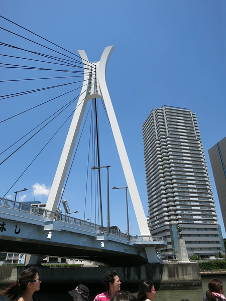 Chuo-ohashi suspension bridge, 1994, Tokyoto