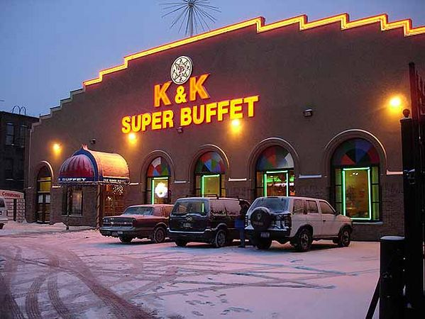 A hangar-sized Chinese buffet.  (I exaggerate slightly.) 2005.