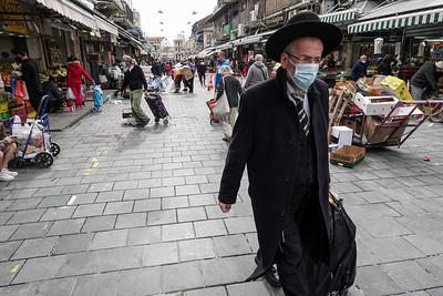 20210113 COVID-19: DAILY LIFE: Jerusalem