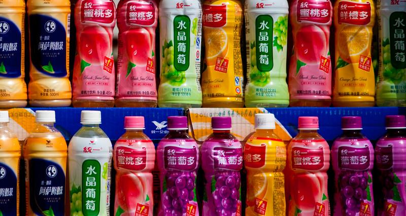 2011 山東省, 清島市 ShanDong Province, TsingTao City (5 of 118).jpg