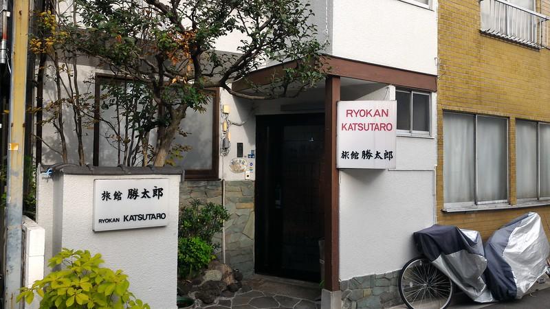 Ryokan Katsutaro copyright TrulyTokyo.com
