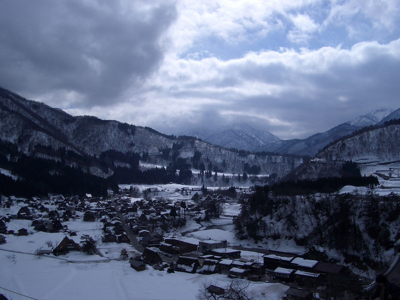 View from the lookout at Shirakawa Go.  It was beautiful!