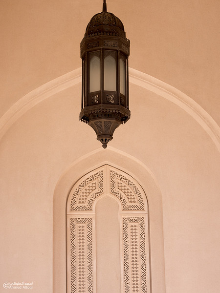 P1099501Dhofat-Sultan Qaboos Mosque-Salalah.jpg