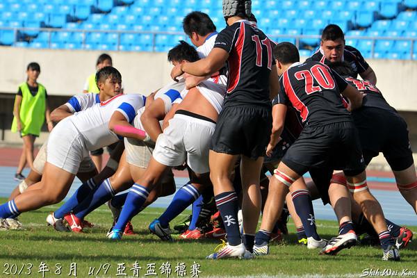 2013 U19亞青盃第一級-台灣VS香港(ARFU U19 D1-TWN vs HKG)