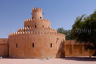 Al Ain, Abu Dhabi Emirate