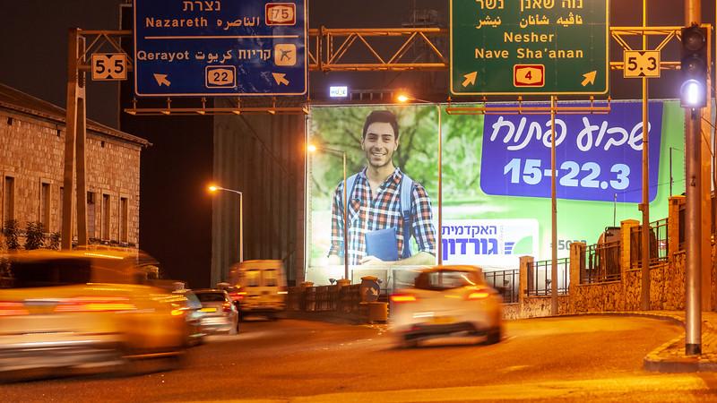 03-08-20-Huge-Gordon-Haifa-Big (3 of 55).jpg