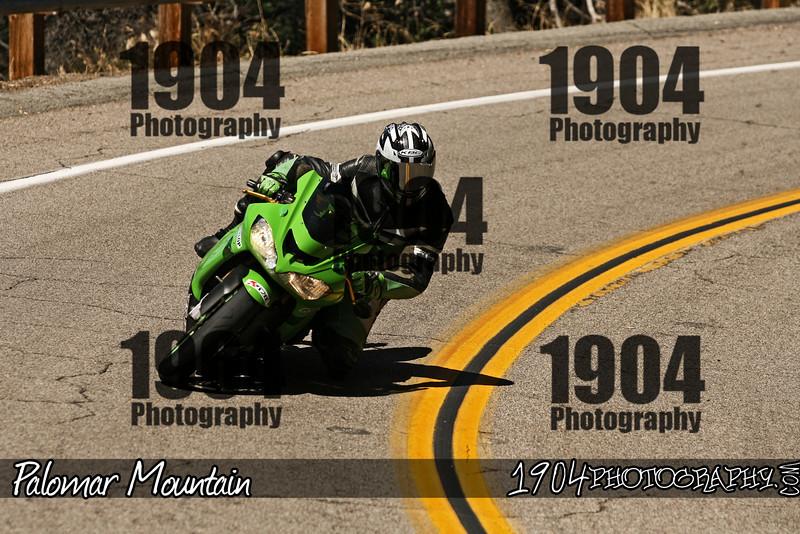 20090906_Palomar Mountain_0791.jpg