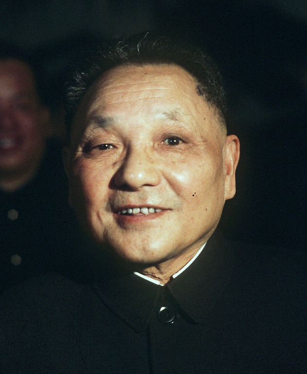 . 1978: Deng Xiaoping. Deng Xiaoping is seen in this Jan. 20, 1978 file photo. Deng was a veteran Communist revolutionary who guided China from political chaos and economic ruin toward prosperity. (AP Photo)