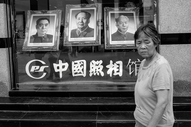 Beijing Street-3.jpg