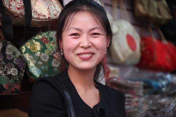 Xi'an 2010