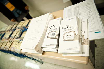 Korea Human Rights Foundation
