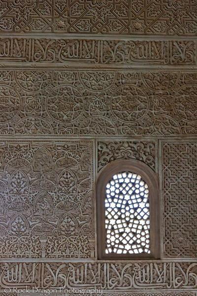 alhambra-73.jpg