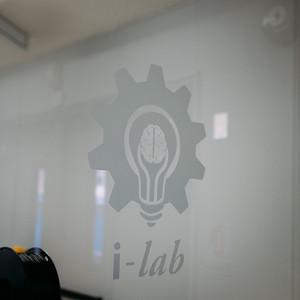 Innovation Laboratory