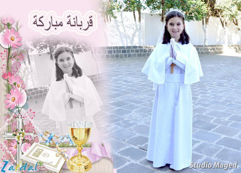 first_communion_seriac_2012_003.jpg