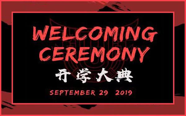 UCSD - Chinese Union