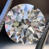 2.25ct Transitional Cut Diamond GIA J VS1 9