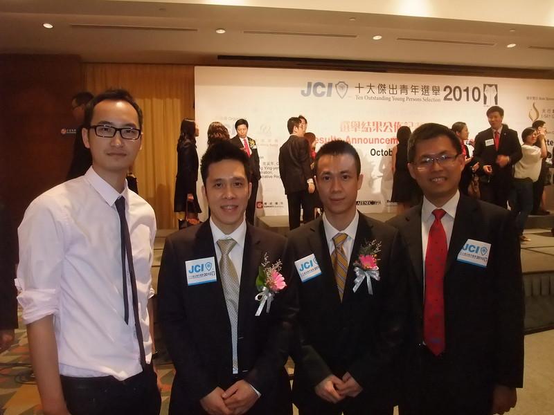 20101003 - 傑青公佈記者會