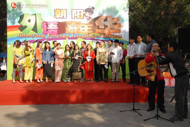 [20111015] Beijing Foreign Language Festival (58).JPG