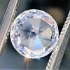 1.51ct Round Rose Cut Diamond, GIA K VS1 5