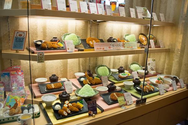 restaurant  displays