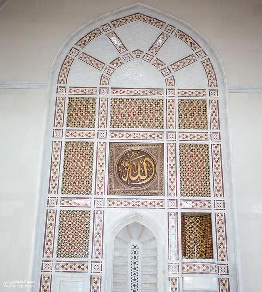 Mohammed Alameen Mosque (104).jpg
