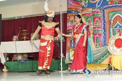 Harmony Hall Vasantha VIZHA-jUNE-27-2014