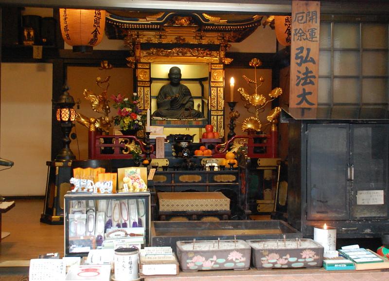 26-Japan09_2544.JPG