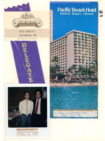 8-12 to 24-1984 JACL Convention - Honolulu, HI