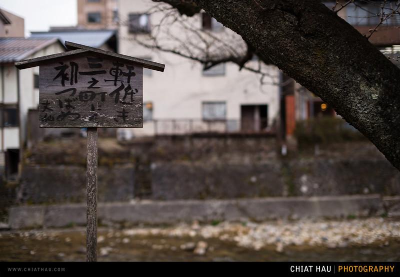 Japan_Tokyo_Apr_2016-248.jpg