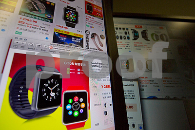chinese-makers-roll-out-wave-of-apple-watch-lookalikes
