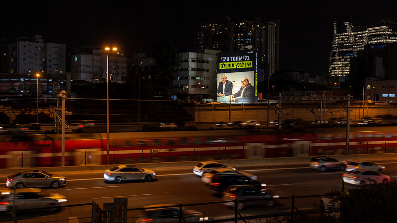 02-24-20-Huge-Likud-TLV-Mozes (3 of 35).jpg