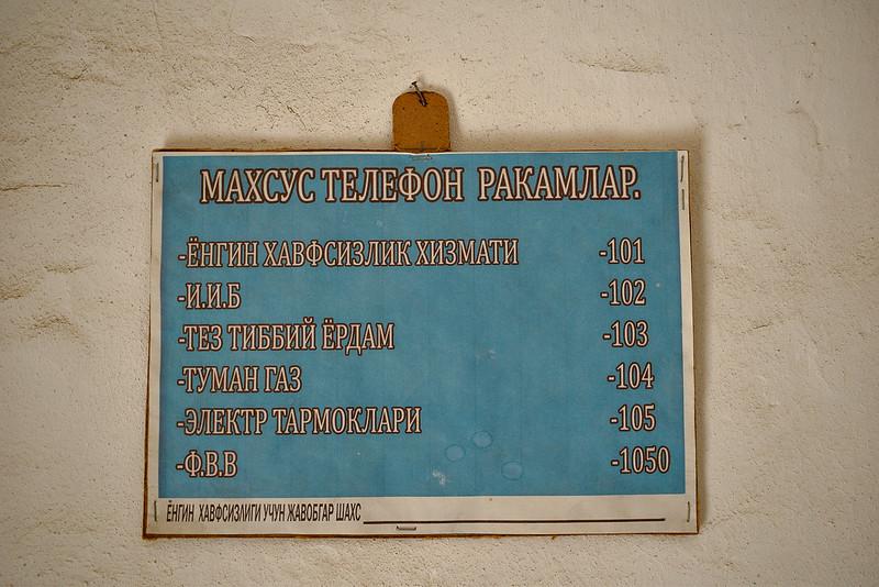 Usbekistan  (128 of 949).JPG