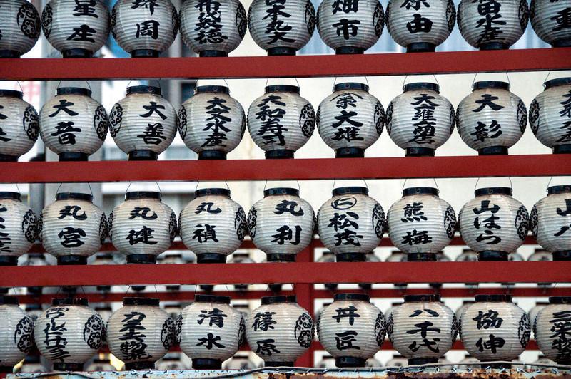 Japan_2010_NAT8792.jpg