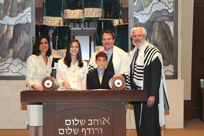 Coleman Bat Mitzvah