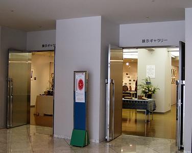 展覧会情報/会場風景