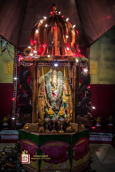 Sri Varasiththi Vinayagar - 2020 Events
