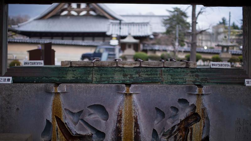 Nagano  12042013 021.jpg