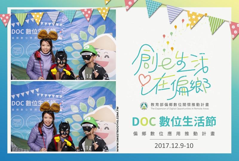 2017-12-9-59809.jpg