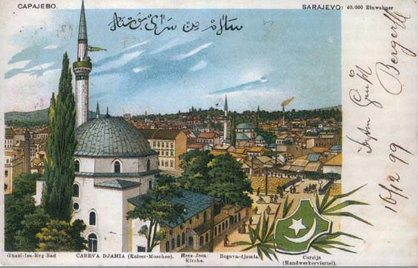 Careva džamija sa okolinom 1899. U gornjem uglu istaknuto je da Sarajevo ima 40.000 stanovnika.