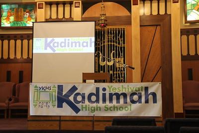 Hadassah Graduation 2014