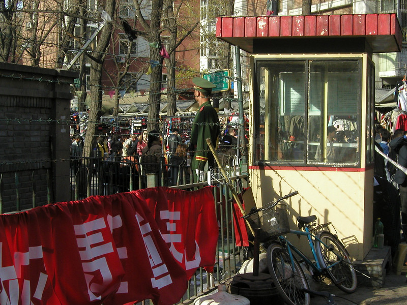 Silk street, was close to the Beijing Embassy district so was well guarded and fenced, April 2004