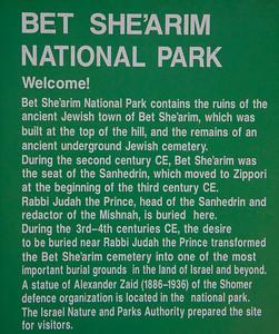 Bet Shearim