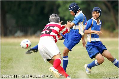 2008年全國中正盃橄欖球錦標賽國中組(Taiwan Chung-Cheng Cup, Junior High School Group)