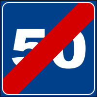 Italian End 50kph Speed Advisory Sign