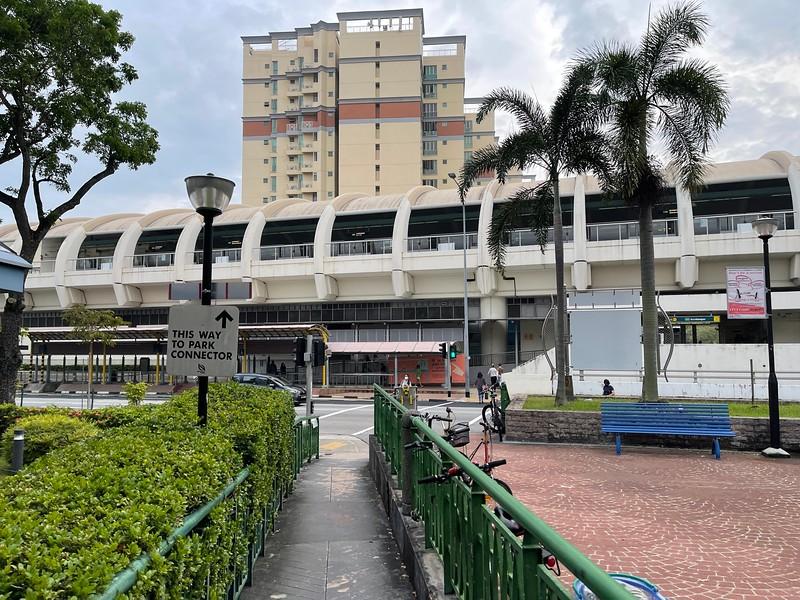 Kembangan MRT