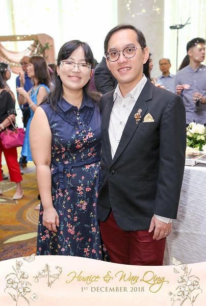 Vivid-with-Love-Wedding-of-Wan-Qing-&-Huai-Ce-50074.JPG